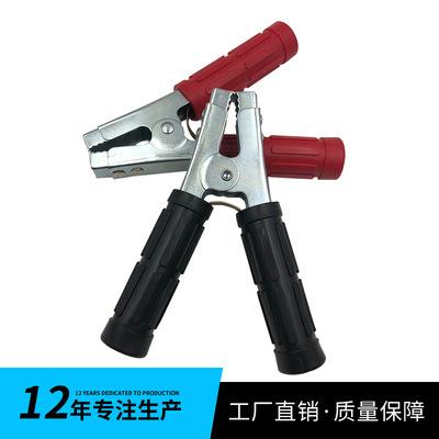货源充足供应大电流电瓶夹冲压件订做 PVC冲压件 冲压件定制