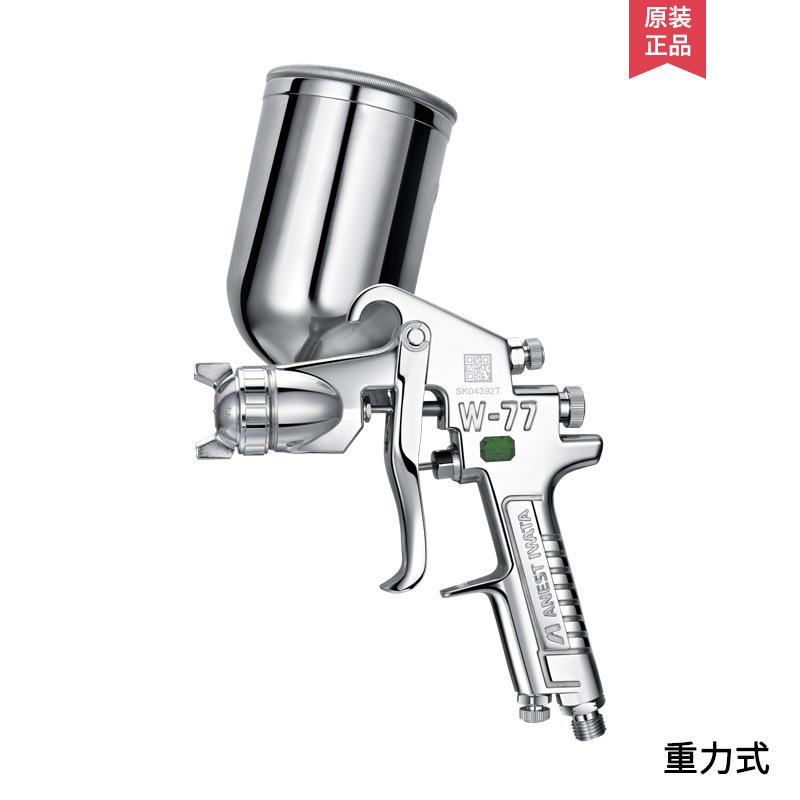 日本岩田W-77喷枪