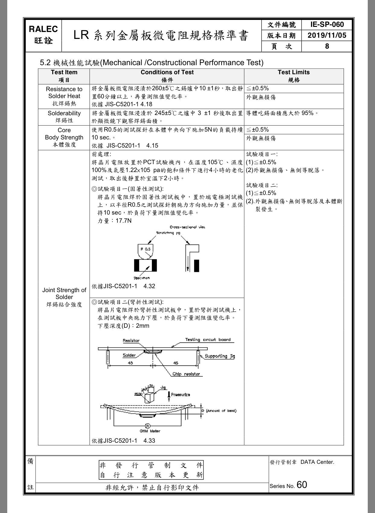 IMG_8478(20200605-111136)