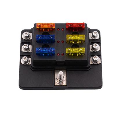 汽车改装一进多出6路保险丝盒带LED指示灯螺丝接线款多路保险丝盒