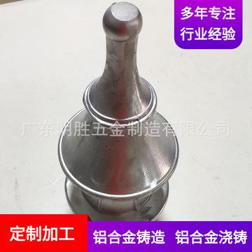 铝合金浇铸灯饰外壳 金属型重力铸造灯具套件