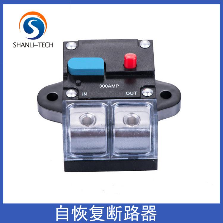 汽车自动断路器可恢复断路器汽车音响保险丝座电源保险