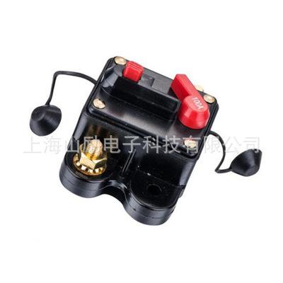 可恢复自恢复断路器汽车音响保险丝座开关式电源手动断电40-300A