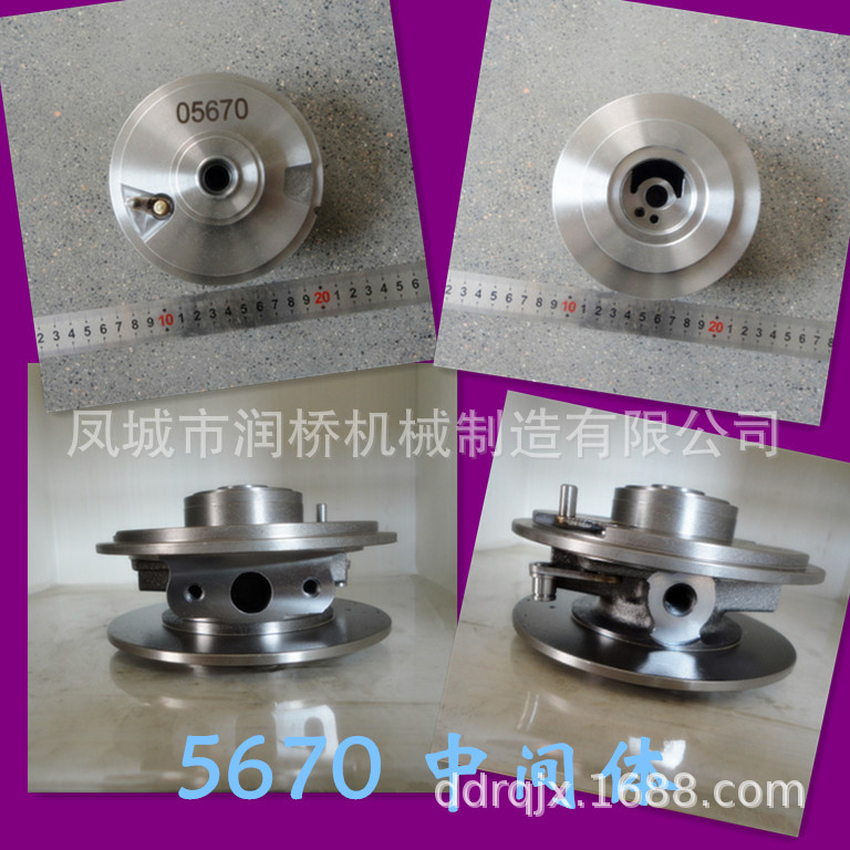 DSC05733_副本1