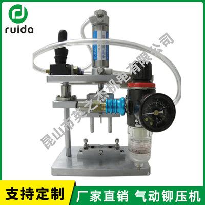 气动铆压机 苏州厂家供应铆接设备 支持加工定制压铆机铆钉机
