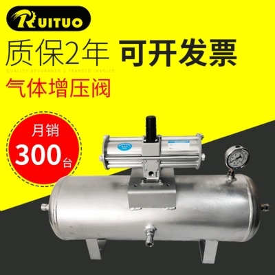 点胶机喷胶机气动增压泵大流量高压气体增压泵小型铝合金增压泵