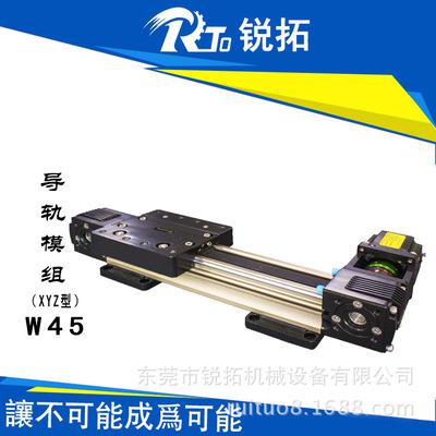 高速机械手模组同步带直线线性滑轨轻型快速摄影激光喷胶滑台厂家
