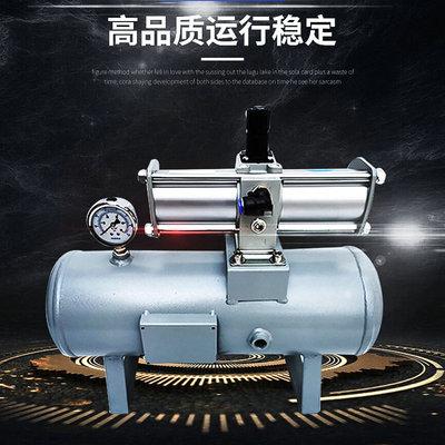 全自动不锈钢气体增压泵 气体增压阀可加配 空气管道测试加压泵