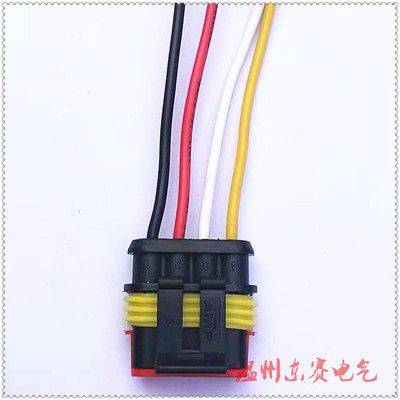 4线汽连接器 1.5系列HID插头 车用连接带线整套 安定器灯座