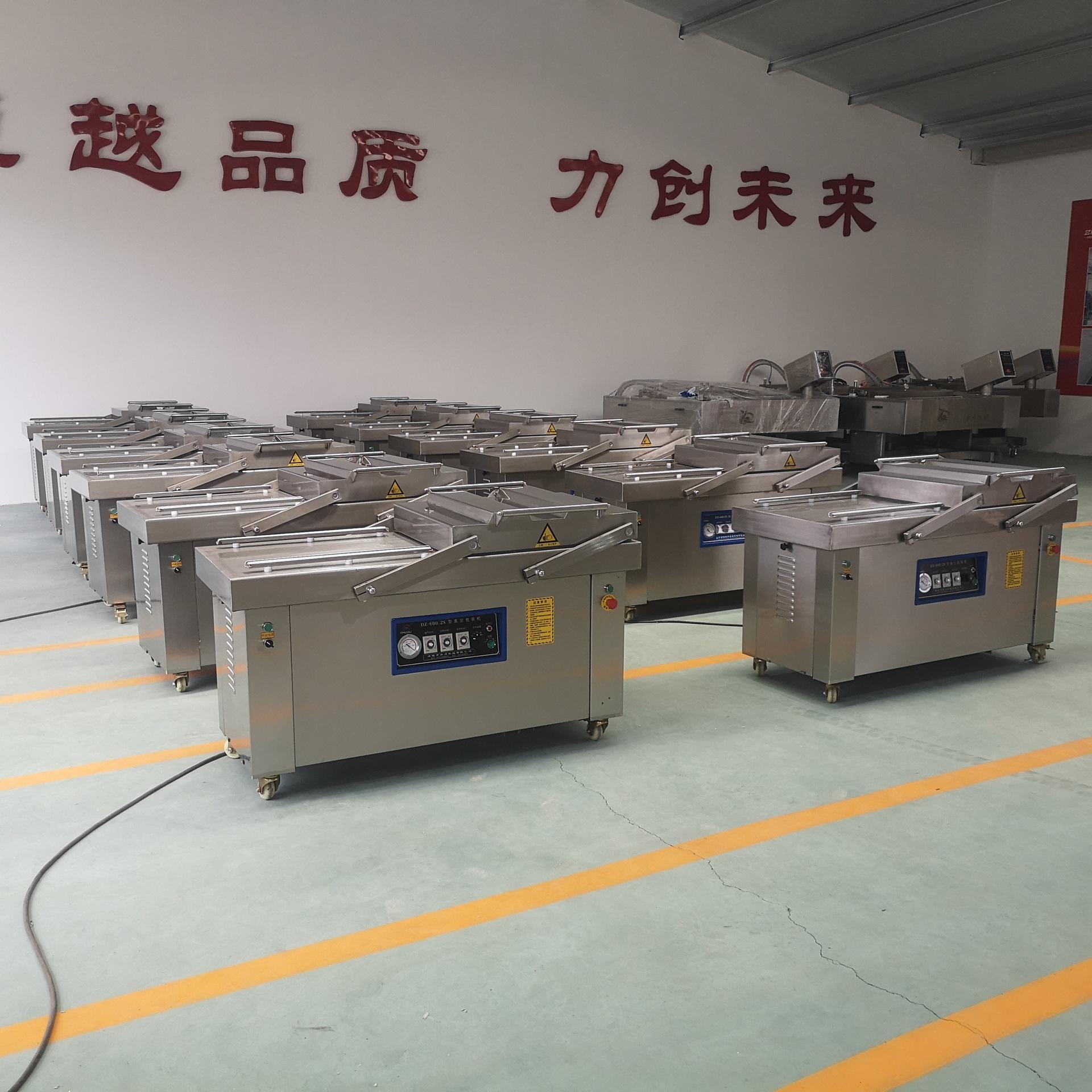 优德88中文客户端食品真空封口机鱿鱼全自动 卓力盈信 600玉米棒真空包装机机
