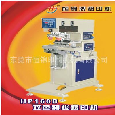 衣服印字机小型 商标单色LOGO服装移印机工厂生产工厂