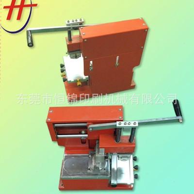 供应手动单色移印机 油墨单色手动移印机节能灯单色 手动移印机