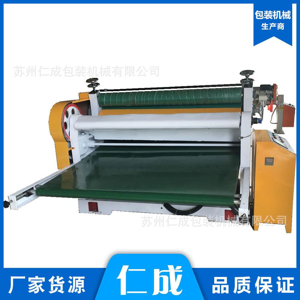 厂家供应优质1600型电脑甩刀机 单刀切纸机现货供应纸箱机械设备