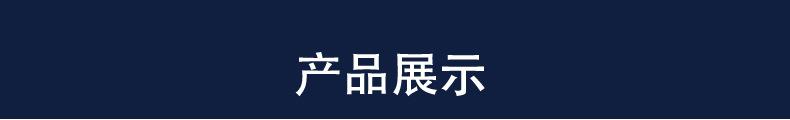 详情_04.jpg