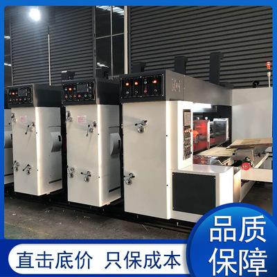 中速水墨印刷机中速印刷模切机印刷开槽模切机中速纸箱印刷开槽机