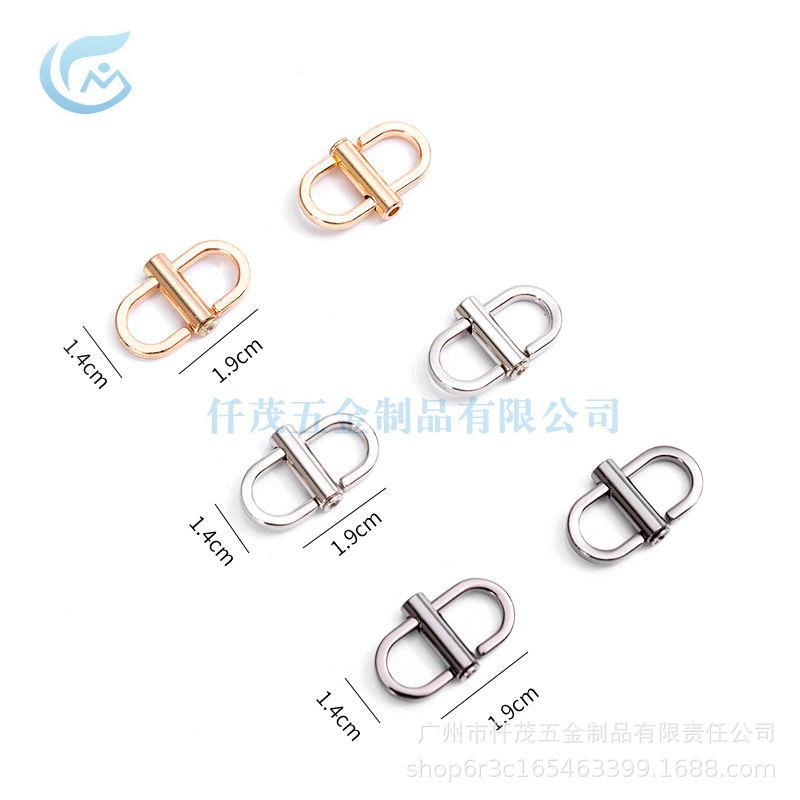 链条包调节扣通用加长大小五金配件肩带金属压铸电镀饰品汽车扣类