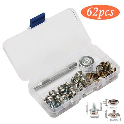 跨境金属纯铜四合扣+安装工具 62件套盒装软垫螺丝大白扣