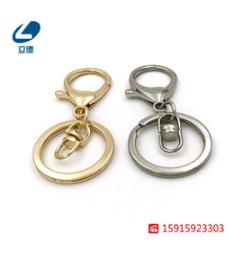 箱包五金两侧金属链接扣维修配件螺丝侧钉D扣包链活动D环侧d扣