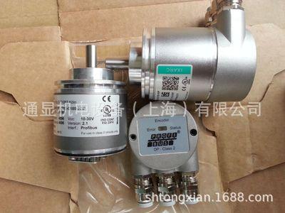 德国博思特FRABA编码器OCD-DPC1B-1212-C10S-H3P上海总代理现货