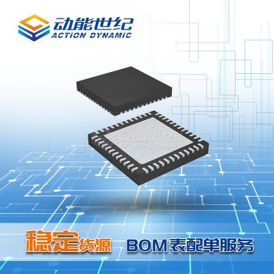NRF52810 NRF52810-QFAA NORDIC原装蓝牙5射频芯片ibeacon QFN48