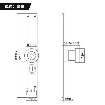 泓嘉影像厂家OV9712/720P高清安卓广角120°广告机USB摄像头模组