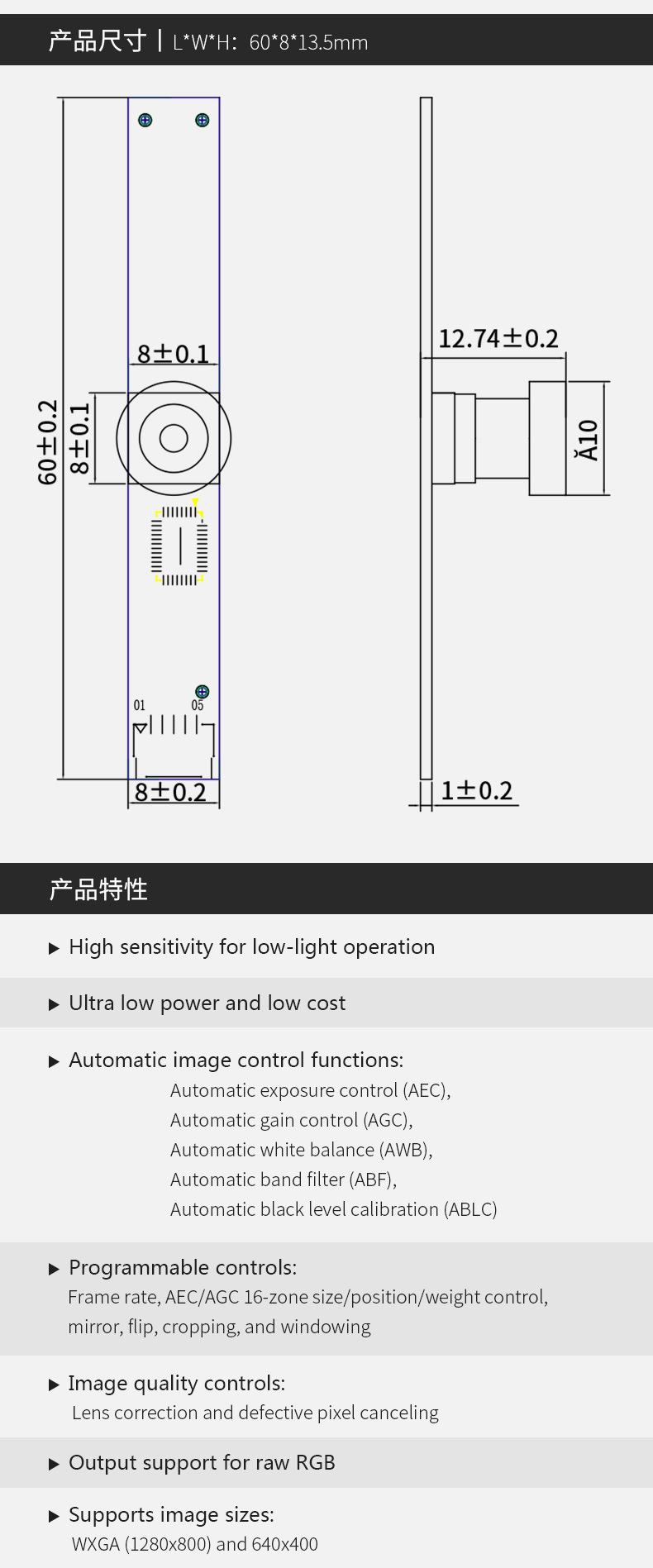 HDF720P-USB2-V1.0-GJ_03.jpg