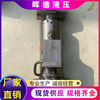 液压缸可定制 压力机旋转设备油缸 配重拉缸 重型工程用油缸