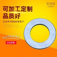 厂家现货直供金属圆形垫片 机械及行业设备可用垫片 支持定制