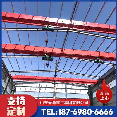 单梁桥式起重机 厂家直供电动单梁起重机5吨10吨单梁行车天车