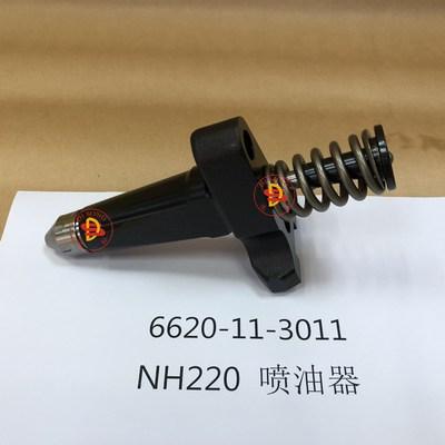 108-6633 高压油泵柱塞总成适用于 CAT3412C 3406 发动机 1086633