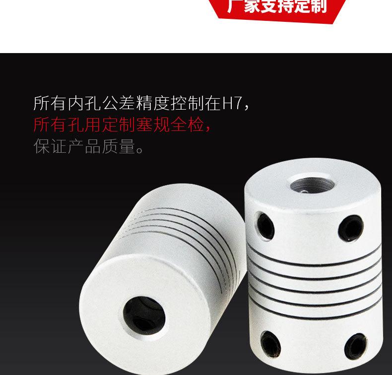 D32*L41沟槽式高强度一体成型绕线夹紧平行线夹紧联轴器厂家直销