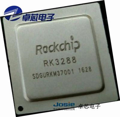 RK3288 封装BGA636 其他处理器及微控制器(MCU) 电子元器件配单