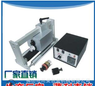 川美工厂货源墨轮打码机 枕式食品包装机配套墨轮打印机