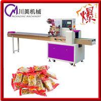 川美生产工厂米花糖包装机 智能三伺服枕式米花糖包装机