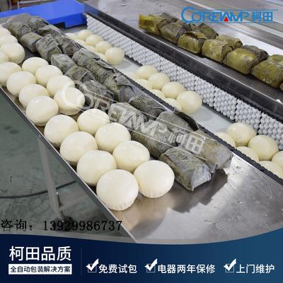 柯田KT250多功能冷冻食品半成品馒头包子面包包装机械设备