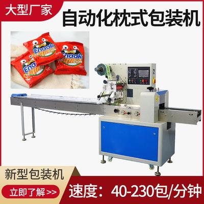 全自动小袋休闲零食包装机 印尼进口辣味干脆面包装机 厂家直销