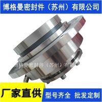 HM74D机械密封 HM74D-190机械密封 脱硫泵机械密封