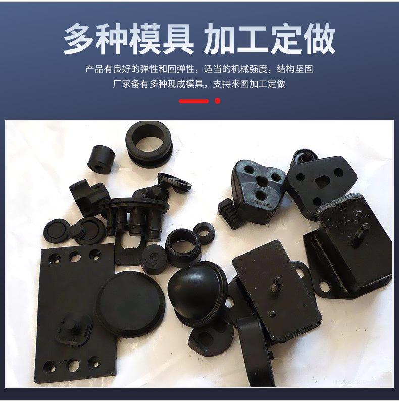 橡胶制品_04.jpg