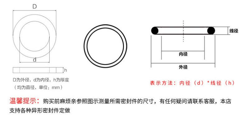 橡胶制品_06.jpg
