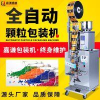 多功能咖啡中药粉剂分装机 自动背封立式枸杞味精洗衣粉分装机