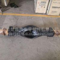 郑州宇通客车ZK6805G新能源公交专用后桥壳总 2401010-RA07A