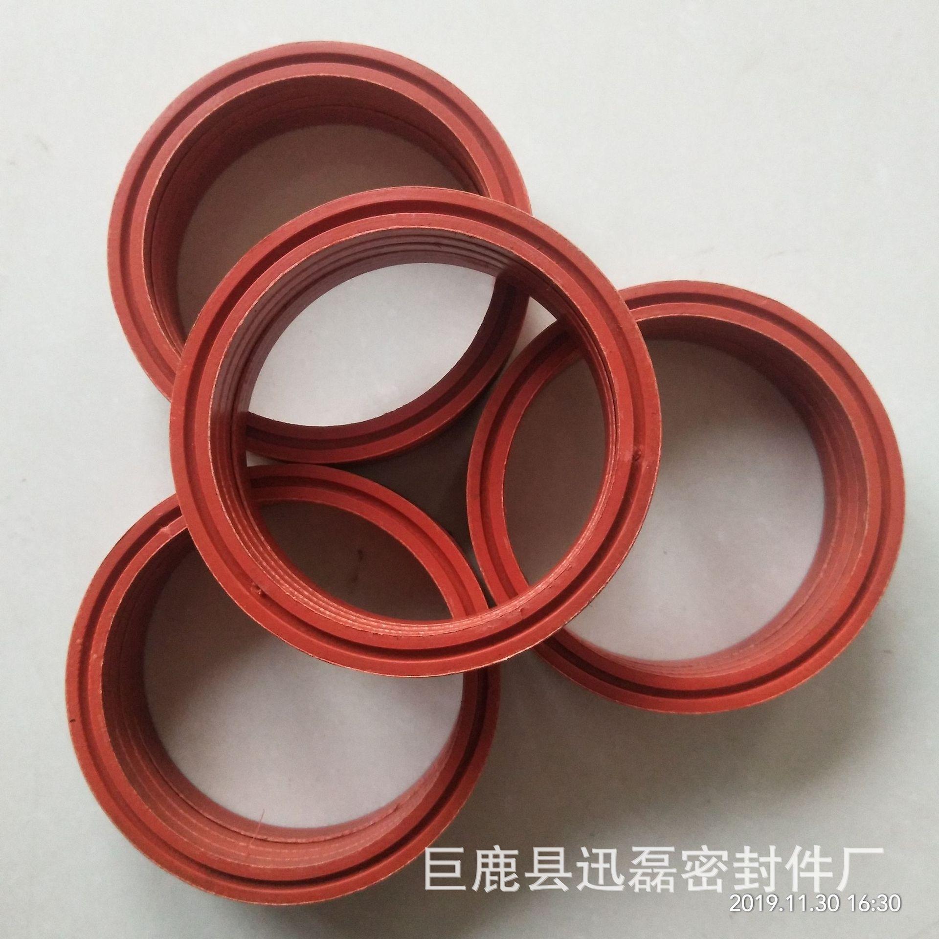 优德88中文客户端耐高温耐酸碱氟胶油封 高压氟胶V型加布组合油封密封圈