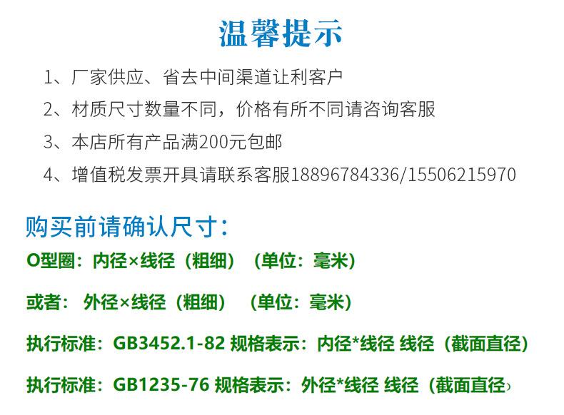 微信图片_20210112095200