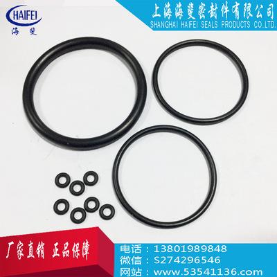 现货优德88中文客户端 全氟橡胶O型圈 全氟酶橡胶O型圈 FFKM 5*1.5