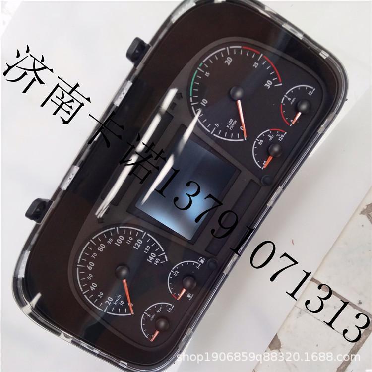 重汽豪沃福田戴姆勒欧曼汽车优德88娱乐官网欧曼仪表总成H4281010001A0原厂