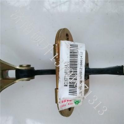 厂家直销豪翰驾驶室配件车门限位器总成WG1671340164