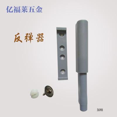 家具五金柜门反弹器加粗款隐形门免拉手磁头强力自弹阻尼器