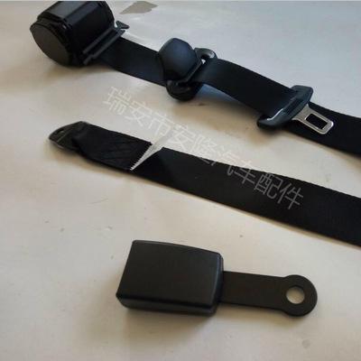 厂家优德88中文客户端汽车安全带紧急锁止式3点卡扣卷收安全带现货