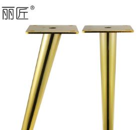 丽匠 厂家优德88中文客户端 金色小锥管倾斜电镀仿金色 斜锥管带底座沙发腿