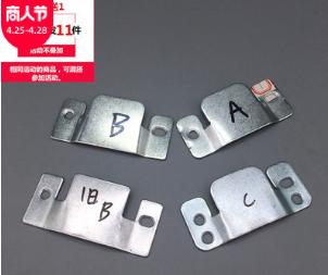 沙发插片五金优德88娱乐官网MA042 家具沙发连接片插片金属插件铁片